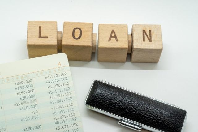 不動産投資におけるリスクヘッジ2:自己資金を充実させること
